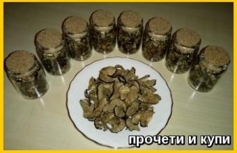 Сушени трюфели
