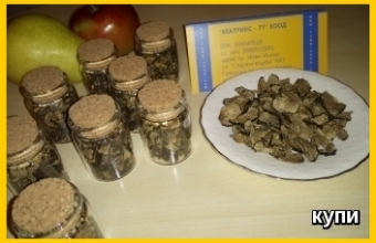 Dried truffles - Macrosporum vitt