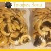 Сушена печурка